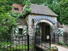Freizeitpark Traumland Bärenhöhle